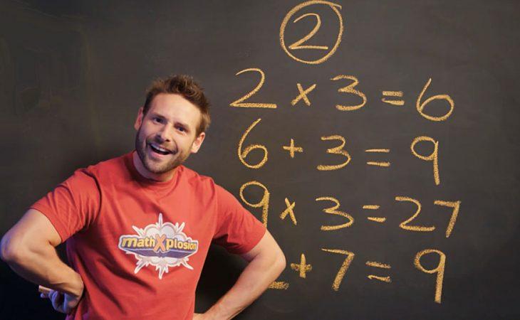 מתמטיפופ – פרק 1 – 9 קסום